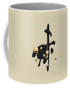 Chinese Zodiac - Year Of The Goat On Rice Paper Coffee Mug