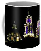 Cholula Church Coffee Mug
