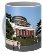 Chongqing Opera Coffee Mug