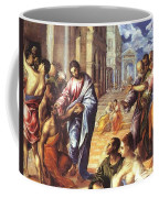 Christ Healing The Blind 1578 Coffee Mug