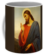 Christ Weeping Over Jerusalem Coffee Mug