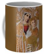 Christianity - Mary And Jesus Coffee Mug
