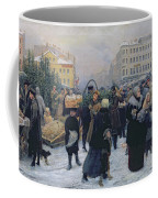 Christmas Fair  Coffee Mug