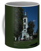 Church Of The Holy Mother Of God The Source Of Life At Tsaritsyno Park Coffee Mug