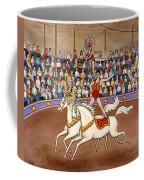 Circus Bareback Riders Coffee Mug
