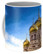 Intercession Cathedral In Saratov Russia Coffee Mug
