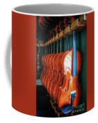 Classical Violins Coffee Mug