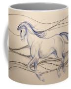 Cloud  Runner Coffee Mug