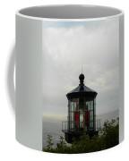 Clouded Morning Coffee Mug