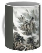Clouds In The Mountain Coffee Mug