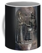 Code Of Hammurabi (detail) Coffee Mug