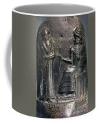 Code Of Hammurabi. Coffee Mug