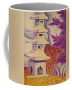 Colorful Garden Coffee Mug