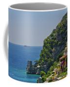Colorful Positano Coffee Mug