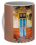 Colourful Door Coffee Mug