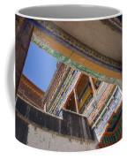 Composition 1, Thiksey, 2005 Coffee Mug