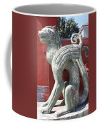 Confucius Temple Phoenix  Coffee Mug