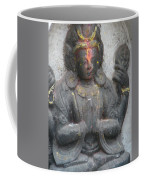 Contemplation Coffee Mug by Dagmar Batyahav