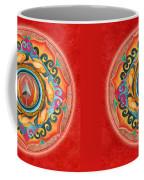 Continuing Mandala Coffee Mug