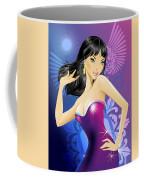 Cool Dancing Star Coffee Mug