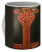 Copper Doors  Coffee Mug