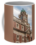 Corn Exchange National Bank Coffee Mug