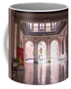 Courtyard Of The Central Post Office, Lima Peru Coffee Mug