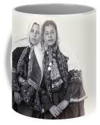 Cousin Coffee Mug