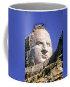 Crazy Horse In Progress II Coffee Mug