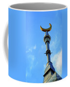 Crescent Of The Day Coffee Mug