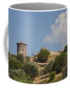 Cunda Island Greek Windmill Coffee Mug