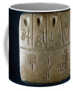 Cuneiform Coffee Mug
