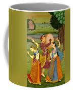 Dancing Outdoor Coffee Mug