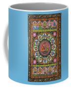 Dashavtar 1 Coffee Mug