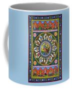 Dashavtar 2 Coffee Mug