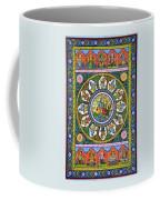 Dashavtar 5 Coffee Mug