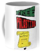 Dear Human Coffee Mug