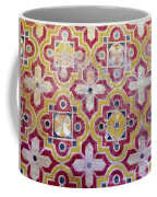 Decorative Tiles Islamic Motif  Coffee Mug