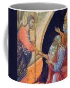 Descent Into Hell Fragment 1311 Coffee Mug