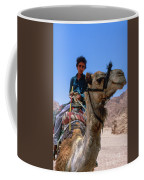 Desert Locomotion Coffee Mug