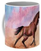 Desert Wind Coffee Mug