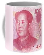 Detail Of A One Hundred Chinese Yuan Bill Coffee Mug by Yali Shi