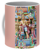 detail of Arulmigu Kapaleeswarar Temple, Chennai, Tamil Nadu Coffee Mug