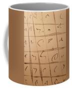 Dimension Domain Coffee Mug