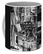 Display Coffee Mug