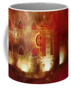 Diwali Card Lamps And Murals Blue City India Rajasthan 2g Coffee Mug