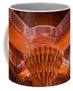 Diwan-i-khas Coffee Mug