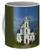 Dmitrov. Assumption Cathedral. Coffee Mug