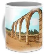 Do-00303 Arcades In Anjar Coffee Mug