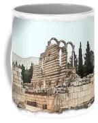 Do-00306 Old Ruins In Anjar Coffee Mug